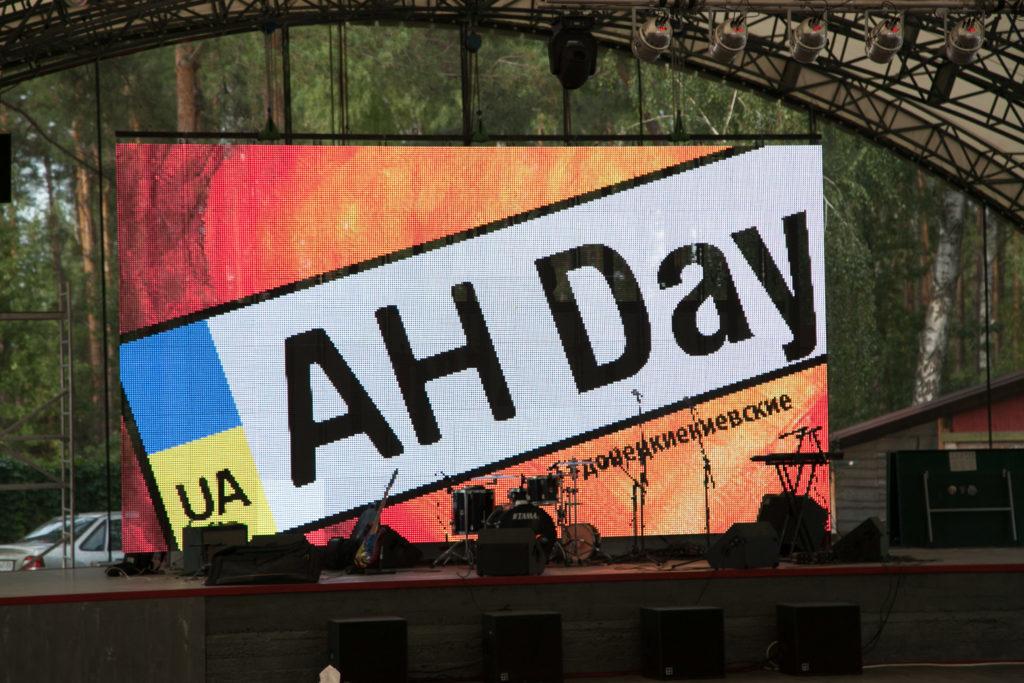 Фестиваль AH DAY