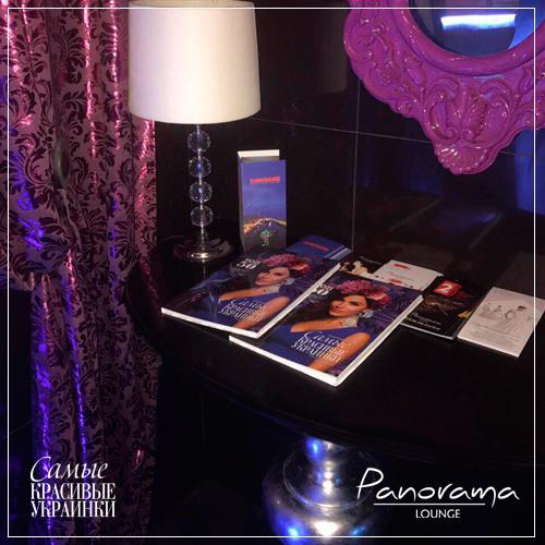 Новый выпуск ждет вас в «PANORAMA LOUNGE»