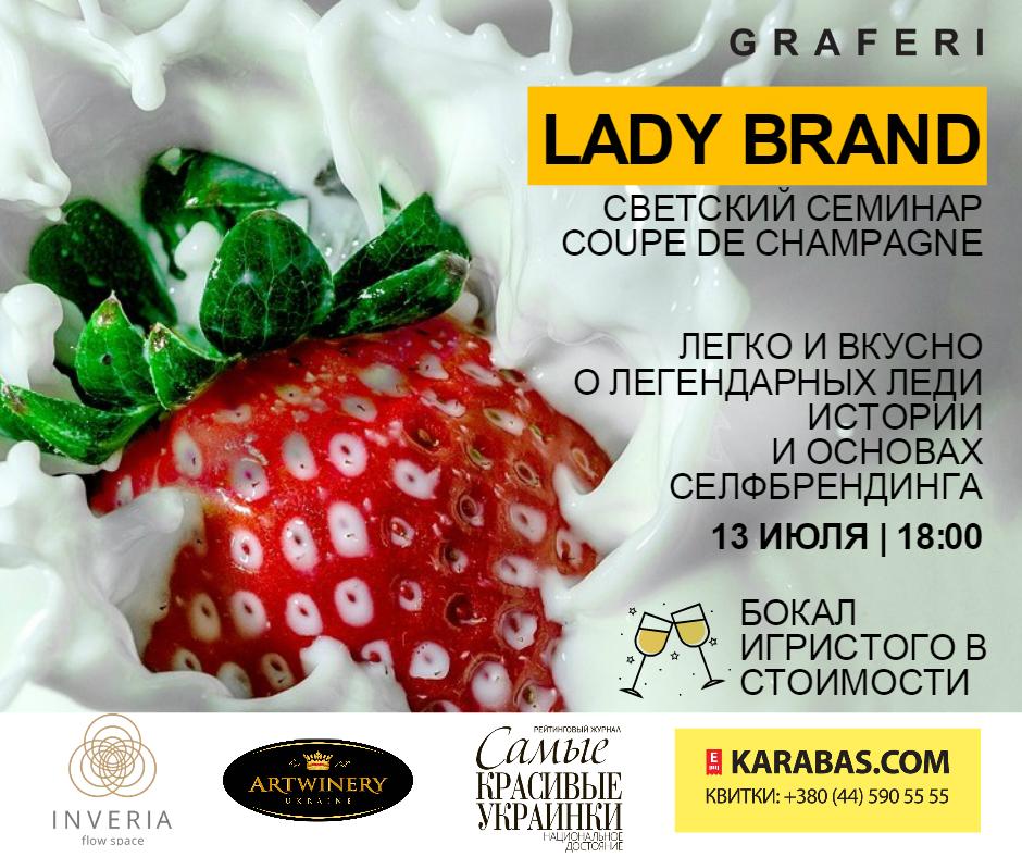 COUPE DE CHAMPAGNE | LADY BRAND