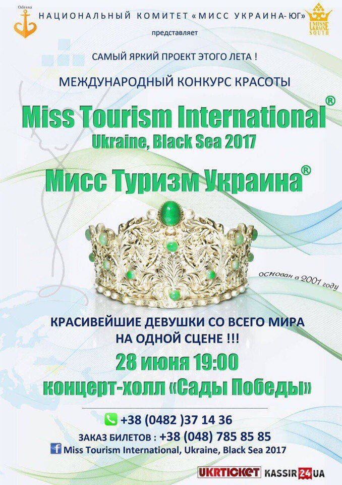 Miss Tourism International, Ukraine, Black Sea 2017