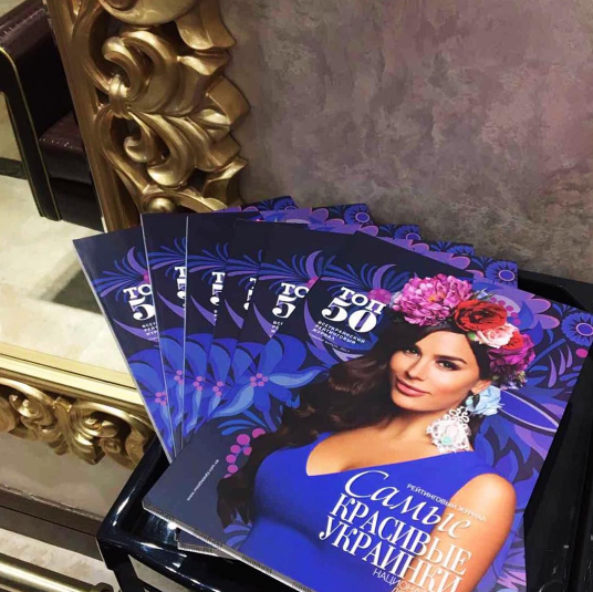 Новый седьмой выпуск в «Almondo Clinic & Beauty»