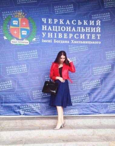 Садова Вікторія, Черкаси