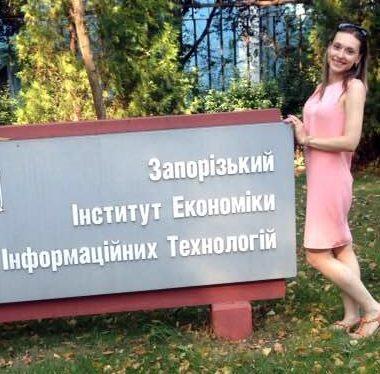 Хивренко Екатерина, Запорожье