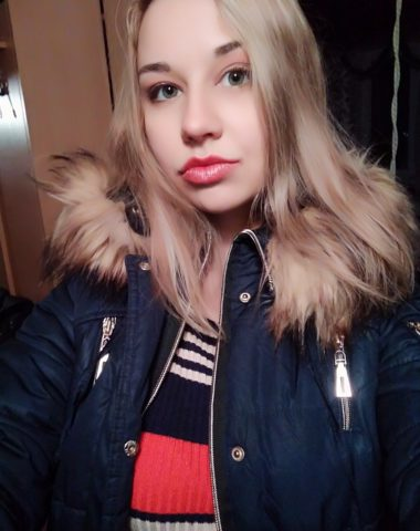 Санкариева Элина, Новая Каховка