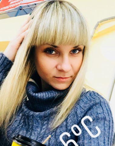 Дьяконова Оксана, Кривой Рог