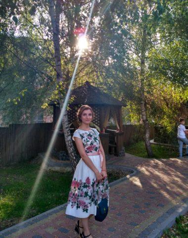 Мідик Світлана, Львів