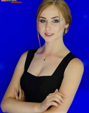Герман Ирина, Херсон